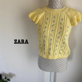 ZARA - 【USED】ZARA 花柄 ニット フレア袖 ガーリー イエロー