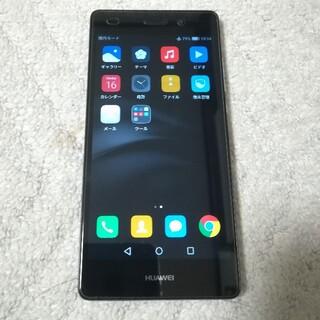 HUAWEI - HUAWEI P8 Lite 16GB ブラック ALE-L02 SIMフリー