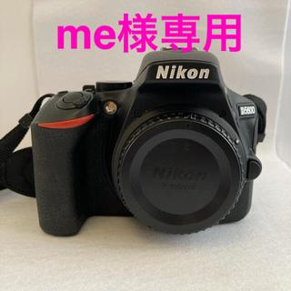 Nikon - Nikon d5600 本体のみ