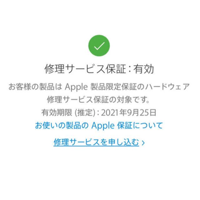 Apple Watch(アップルウォッチ)の★最終値下★Apple Watch Series 6GPSモデル44mmブルー メンズの時計(腕時計(デジタル))の商品写真