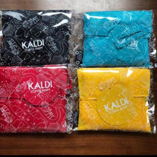 カルディ(KALDI)の(新品)カルディ エコバッグ 4色セット(エコバッグ)