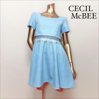 CECIL McBEE - CECIL McBEE ウエストレース ワンピース*ジルスチュアート デイシー