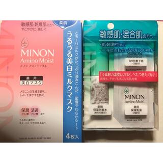 ミノン(MINON)のミノンアミノモイストセット(パック/フェイスマスク)