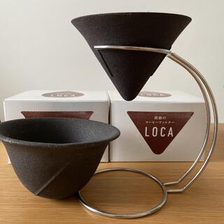 LOKA コーヒーセラミックフィルターset(コーヒーメーカー)