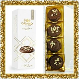 KALDI - カルディコーヒー& チョコレート 菓子 詰め合わせ