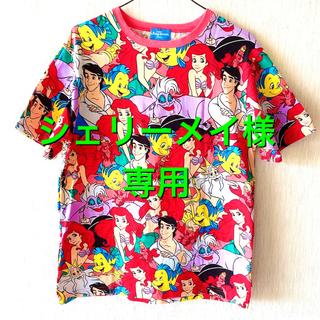 ディズニー(Disney)のdisney ディズニーTシャツ アリエル リトルマーメイド Lサイズ 半袖(Tシャツ(半袖/袖なし))