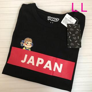 サンリオ - 新品未使用 タグ付き サンリオ ペコちゃん Tシャツ L L 黒 ブラック