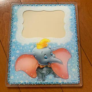 ディズニー(Disney)のダンボ Dumbo 写真立て フォトフレーム ディズニー グッズ(フォトフレーム)