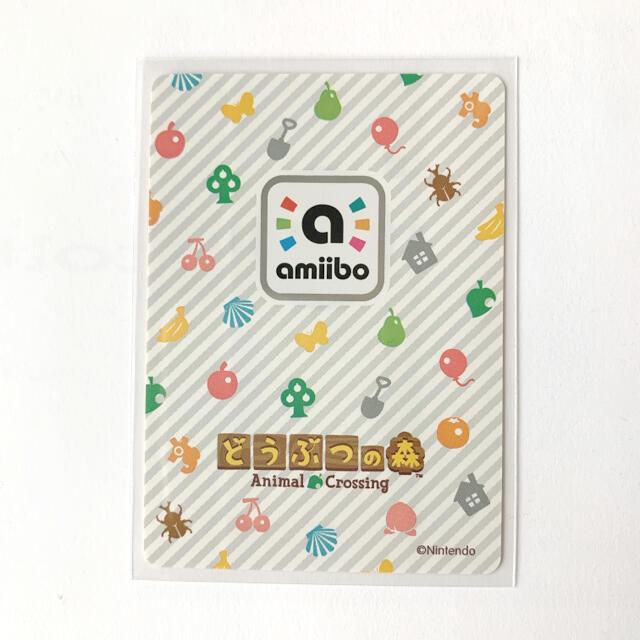 任天堂(ニンテンドウ)のあつまれどうぶつの森 amiiboカード ももこ エンタメ/ホビーのアニメグッズ(カード)の商品写真