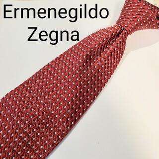 エルメネジルドゼニア(Ermenegildo Zegna)の【美品】エルメネドジルド ゼニア ネクタイ スーツ ビジネス メンズ(ネクタイ)
