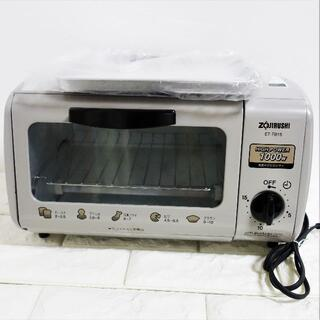 象印 - 象印 オーブントースター ET-TB15 HIGH POWER 1000w