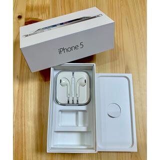 iPhone - Apple iPhone5 純正 イヤホン 未開封 未使用、
