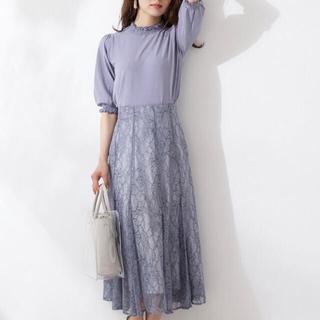 PROPORTION BODY DRESSING - レースフレアスカート ロングスカート