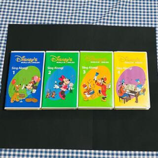 ディズニー(Disney)のディズニー 英語システム シングアロング VHS ビデオテープ(キッズ/ファミリー)