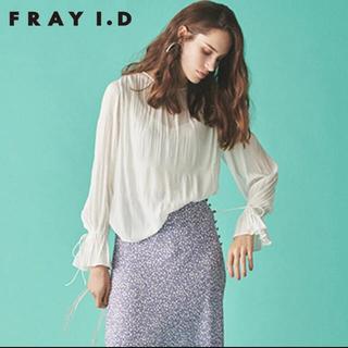 FRAY I.D - fray Id2020人気クループリーツブラウス 1celford snidel