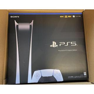 PlayStation - Ps5 デジタルエディション