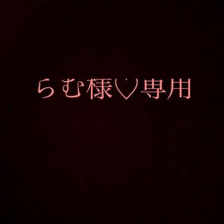 専用(パンツ/スパッツ)