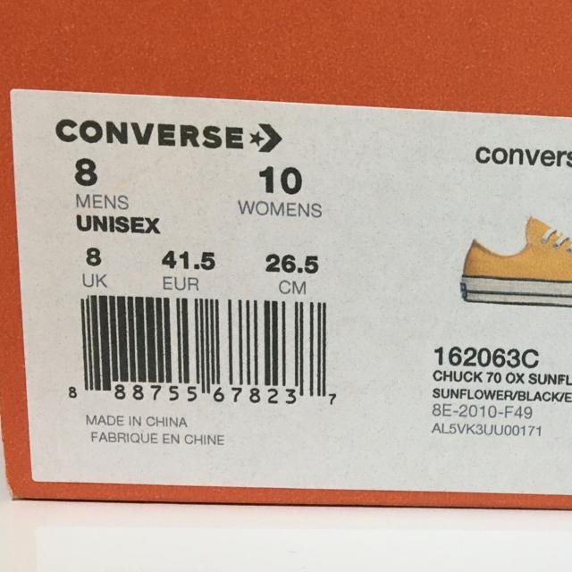 CONVERSE(コンバース)のコンバース チャックテイラー CT70 OX サンフラワー 26.5cm メンズの靴/シューズ(スニーカー)の商品写真
