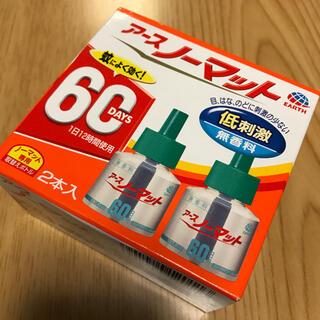アース製薬 - アースノーマット 無香料 詰め替え 60日用 2本