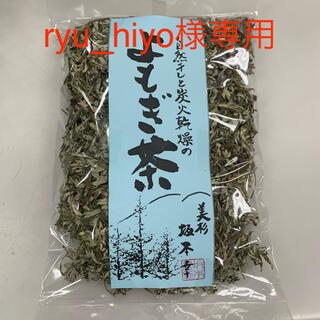 【ryu_hiyo様専用】無農薬 よもぎ茶 炭火乾燥 天日干し(健康茶)