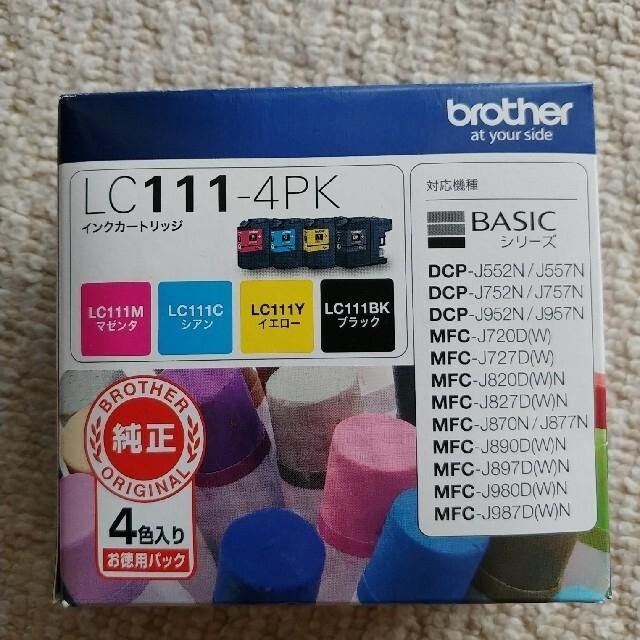 brother(ブラザー)のbrother LC111-4PK インクカートリッジ  スマホ/家電/カメラのPC/タブレット(PC周辺機器)の商品写真