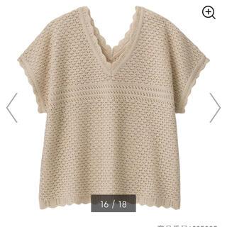 GU - GU 透かし編みVネックセーター XL 美品