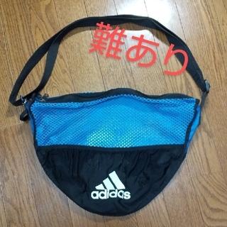 アディダス(adidas)のサッカーボールバッグ 難あり(その他)