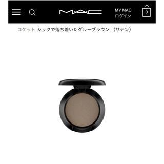 MAC - M・A・C スモール アイシャドウ