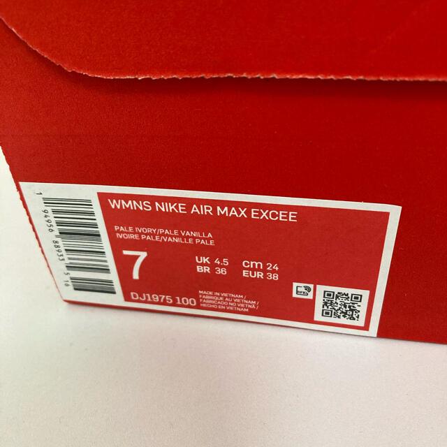 NIKE(ナイキ)のナイキ エアマックス エクシー DJ1975-100 24.0cm レディースの靴/シューズ(スニーカー)の商品写真