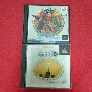 プレイステーション(PlayStation)のPS アザーライフ アザードリームス GRANDIA 2品セット!匿名配送!!(家庭用ゲームソフト)