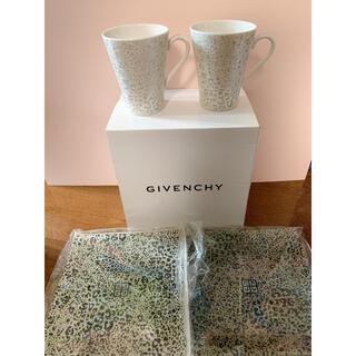 GIVENCHY - ジバンシー givenchy モーニングペアセット プレート マグカップ コップ