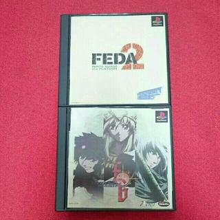 プレイステーション(PlayStation)のPS フェーダ2 エクソダスギルティー 2品セット!送料無料・匿名配送!!(家庭用ゲームソフト)