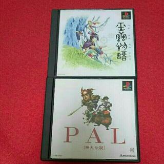 プレイステーション(PlayStation)のPS PAL -神犬伝説- 玉繭物語 2品セット!送料無料・匿名配送!!(家庭用ゲームソフト)