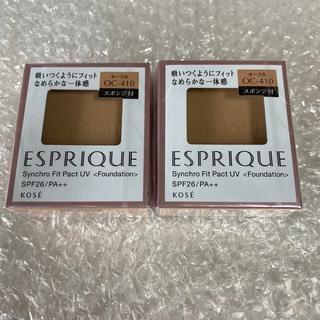 エスプリーク(ESPRIQUE)のエスプリーク シンクロフィット パクト UV OC-410(ファンデーション)