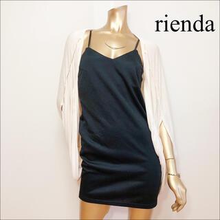 rienda - rienda モモンガ カーディガン 羽織り*セシルマクビー リップサービス