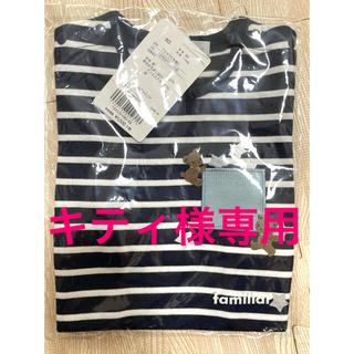 familiar - 【新品・未使用・未開封】ファミリア サイズ80  Tシャツ