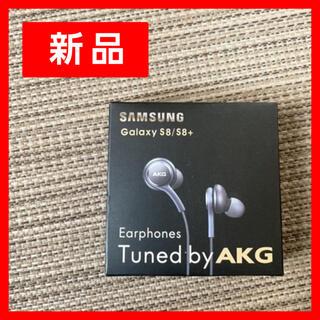 SAMSUNG - AKG EOIG955