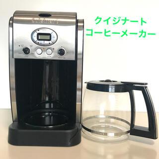 クイジナート 全自動コーヒーメーカー CBC-5200PCJ(コーヒーメーカー)