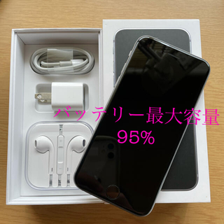 アップル(Apple)のiPhone6s 32GB Y!mobile ワイモバイル(スマートフォン本体)