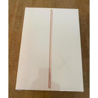 Apple - ✤新品未開封 最新第4世代iPad Air 256GB✤