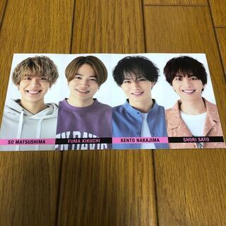 Myojo 2021年6月号 オールスターメッセージカード SexyZone(アイドルグッズ)