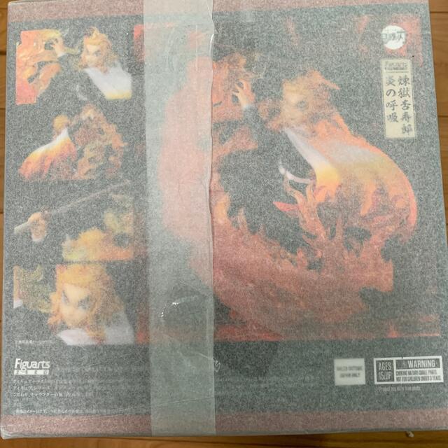 BANDAI(バンダイ)の鬼滅の刃 フィギュアーツZERO 煉獄杏寿郎 未開封 エンタメ/ホビーのおもちゃ/ぬいぐるみ(キャラクターグッズ)の商品写真