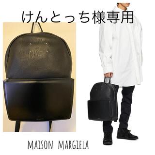 マルタンマルジェラ(Maison Martin Margiela)のmaison margiela メゾンマルジェラ 4ステッチ バッグパック新品(バッグパック/リュック)