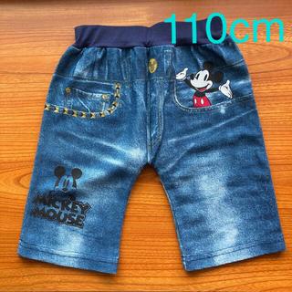 ディズニー(Disney)のミッキーマウス ハーフパンツ 110 新品(パンツ/スパッツ)