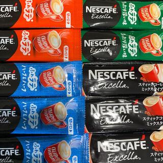ネスレ(Nestle)のNESCAFE EXCELLA 4種類混 10本 301円送料込み(コーヒー)