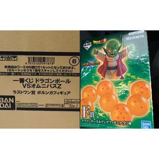 BANDAI - ドラゴンボール 一番くじ ポルンガ デンデ セット フィギュア ラストワン賞