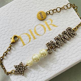 Christian Dior - Dior bracelet 0031