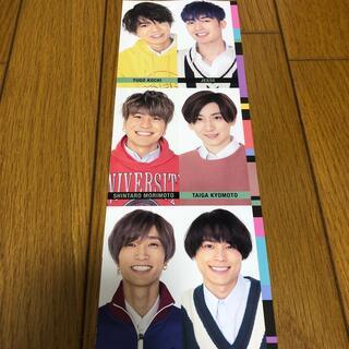 Myojo 2021年6月号 オールスターメッセージカード SixTONES(アイドルグッズ)