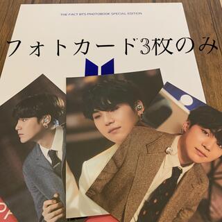 防弾少年団(BTS) - THE  FACT BTS PHOTOBOOK SPECiAL Edition
