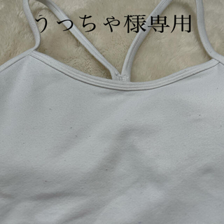 ルルレモン(lululemon)のPower Yタンク ルルレモンlululemon  サイズ4  白(ヨガ)